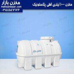 1000-litre-water-tank-plastonic
