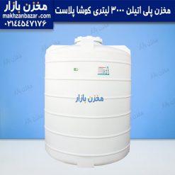 3000-litre-vertical-polyethylene-water-tanks-kushaplast.jpg